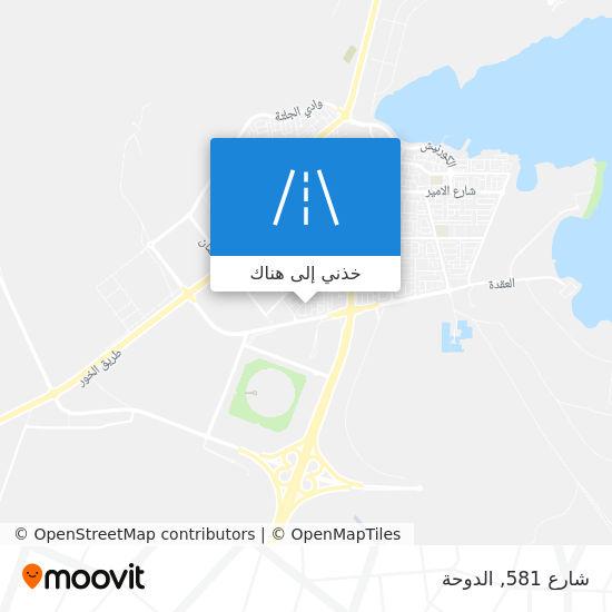 خريطة شارع 581