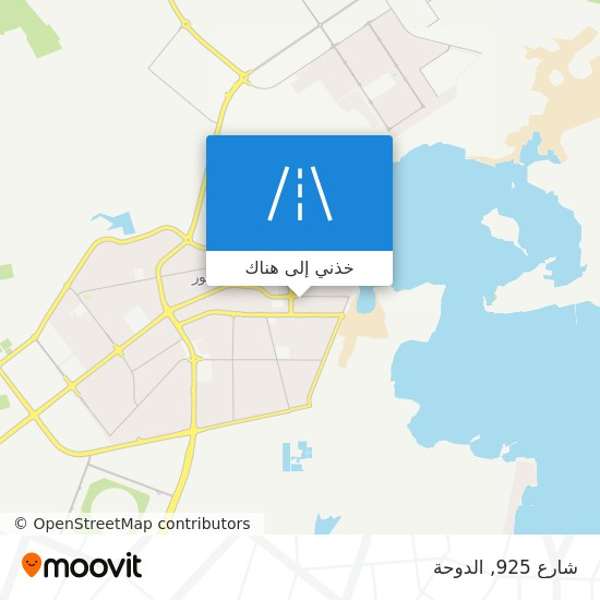 خريطة شارع 925