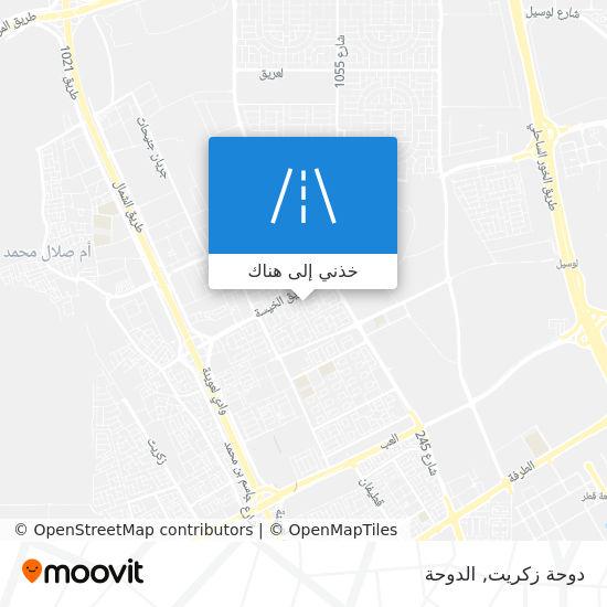 خريطة دوحة زكريت