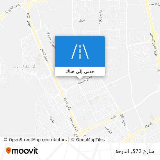 خريطة شارع 572