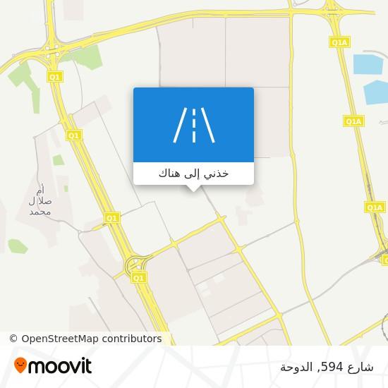 خريطة شارع 594