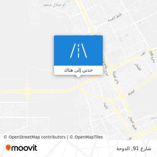 خريطة شارع 91