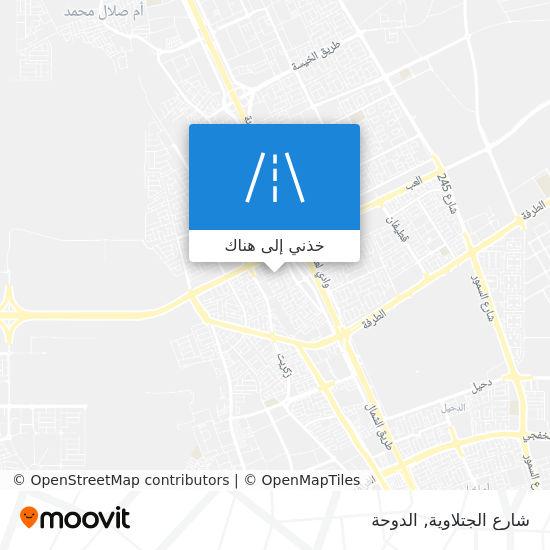 خريطة شارع الجتلاوية