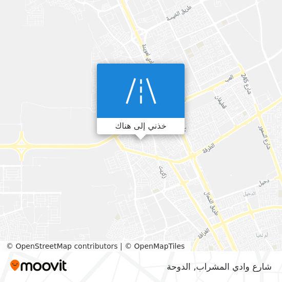 خريطة شارع وادي المشراب