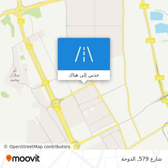 خريطة شارع 579