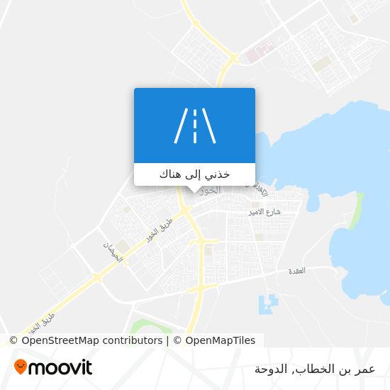 خريطة عمر بن الخطاب