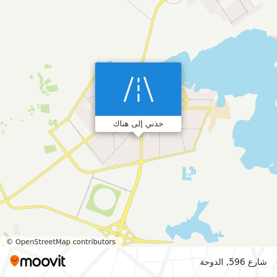 خريطة شارع 596