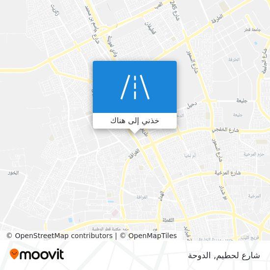 خريطة شارع لحطيم