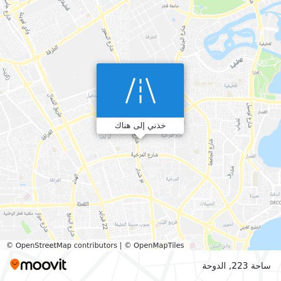 خريطة ساحة 223