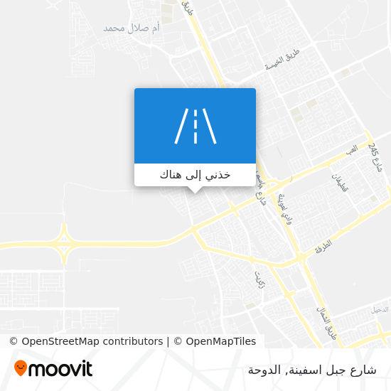 خريطة شارع جبل اسفينة