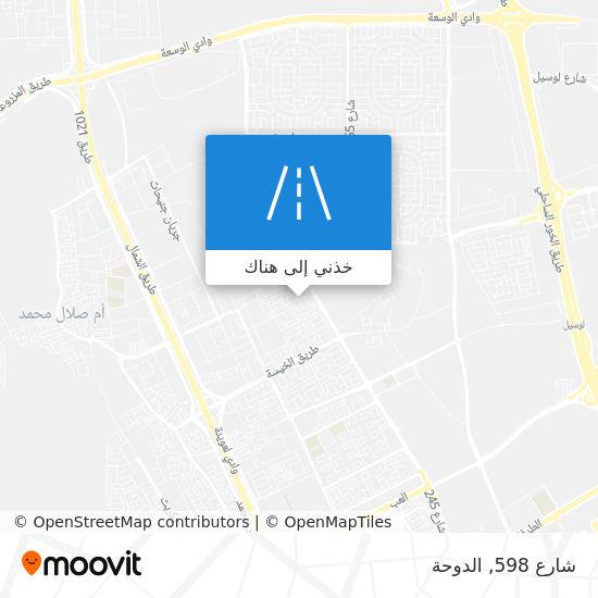 خريطة شارع 598
