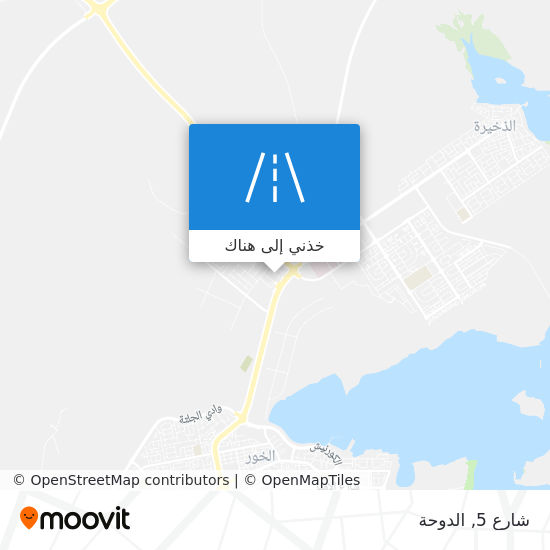 خريطة شارع 5