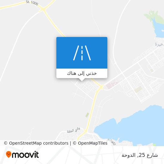خريطة شارع 25