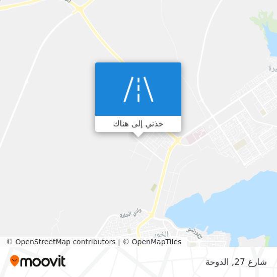 خريطة شارع 27