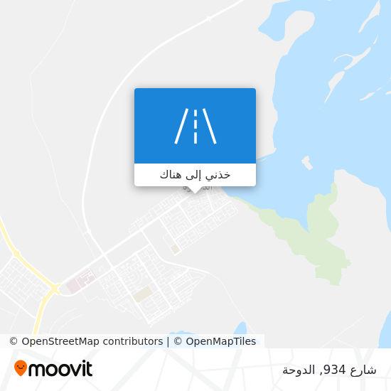خريطة شارع 934
