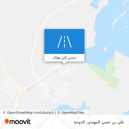 خريطة علي بن حسن المهندي