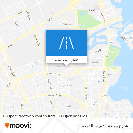 خريطة شارع روضة اشميم