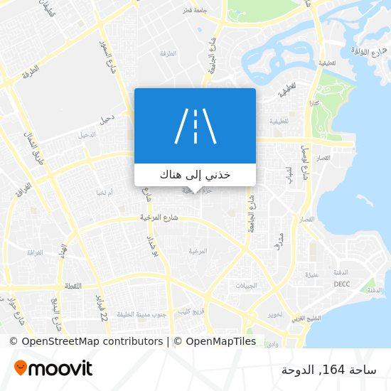 خريطة ساحة 164