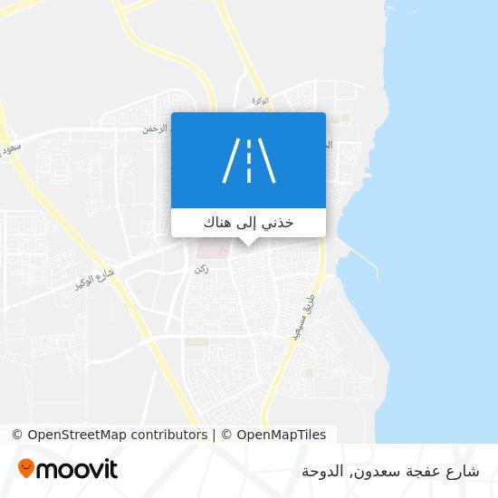 خريطة شارع عفجة سعدون