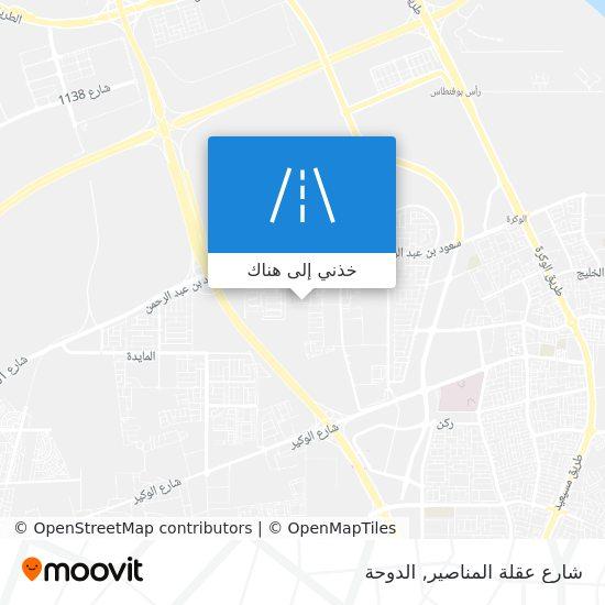 خريطة شارع عقلة المناصير