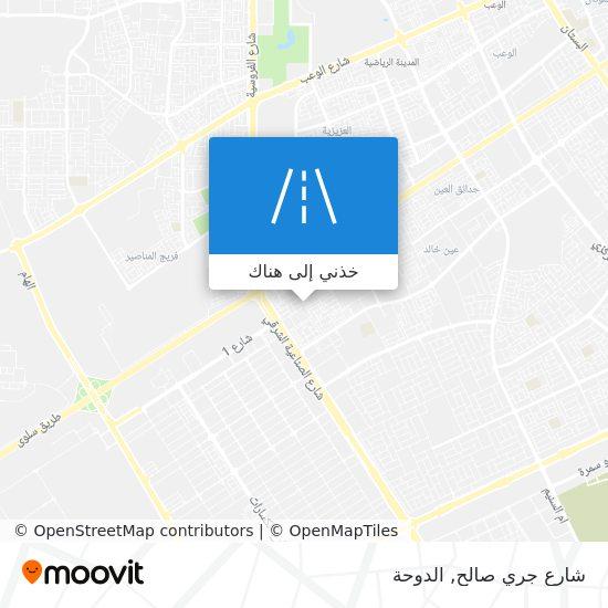 خريطة شارع جري صالح