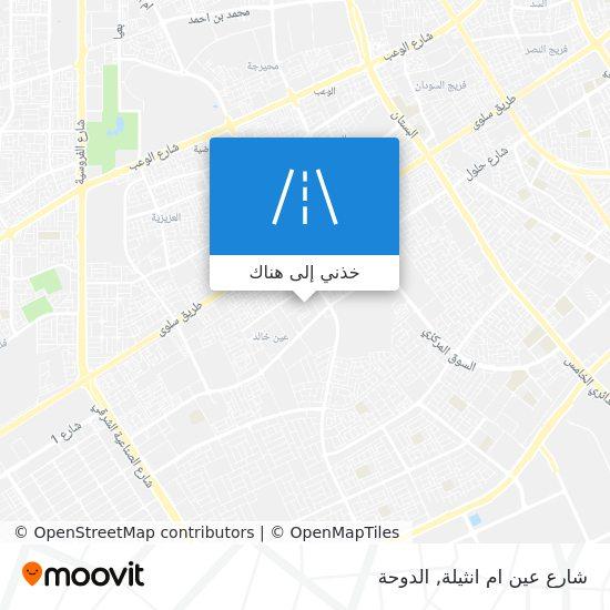 خريطة شارع عين ام انثيلة