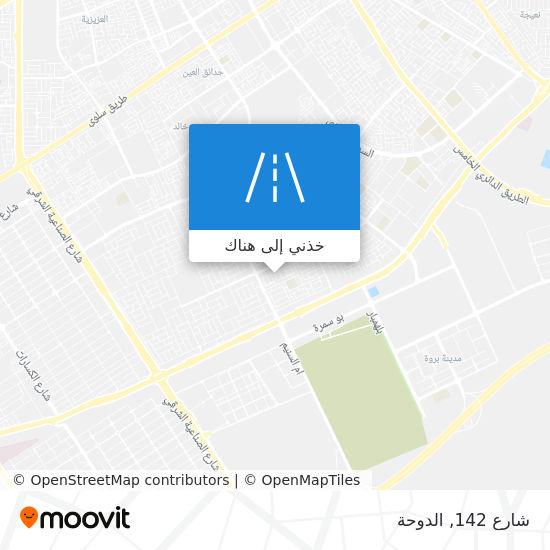 خريطة شارع 142