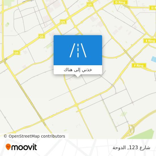 خريطة شارع 123