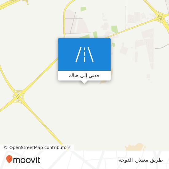 خريطة طريق معيذر
