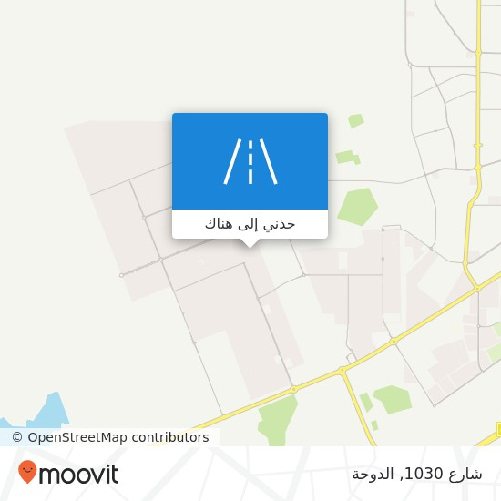 خريطة شارع 1030