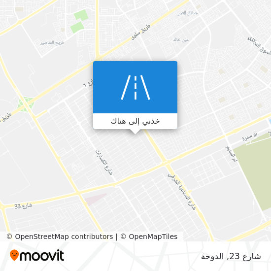 خريطة شارع 23