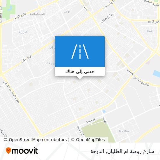 خريطة شارع روضة ام الطليان