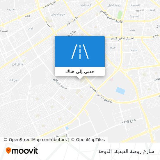 خريطة شارع روضة الدبدبة