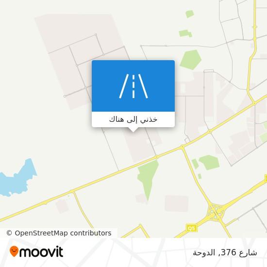 خريطة شارع 376