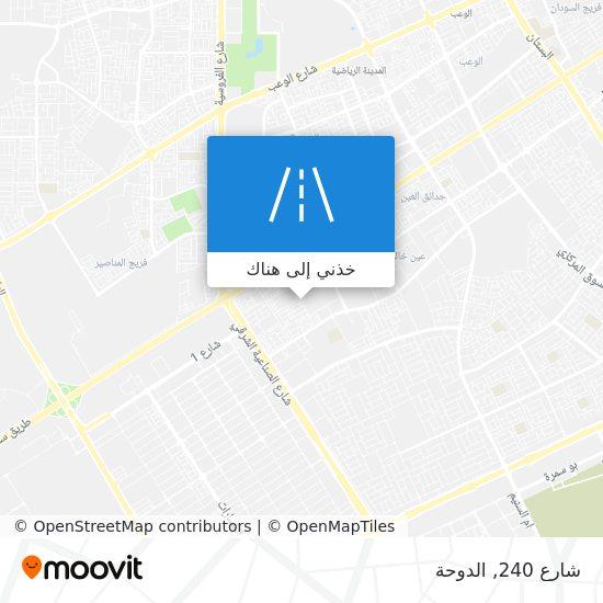 خريطة شارع 240