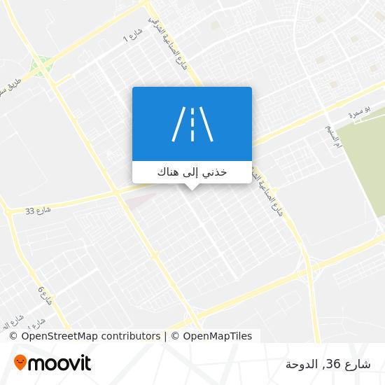 خريطة شارع 36