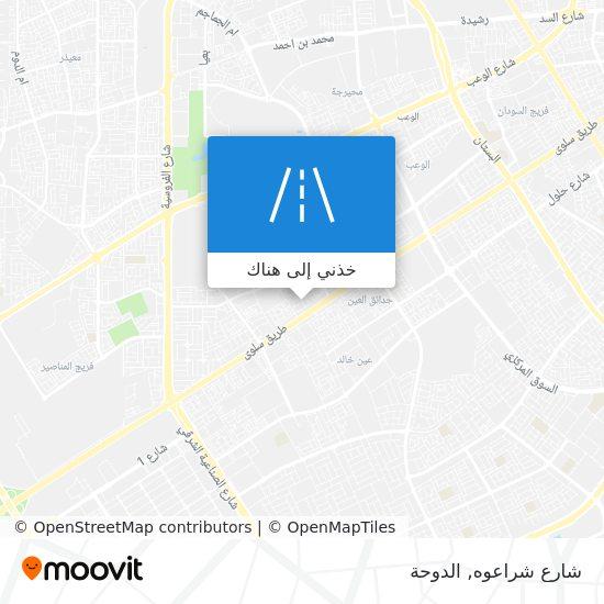 خريطة شارع شراعوه