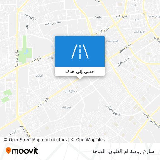خريطة شارع روضة ام القلبان
