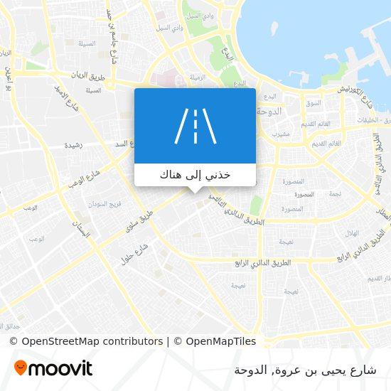 خريطة شارع يحيى بن عروة