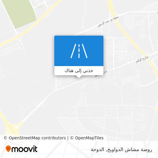خريطة روضة مشاش الدواويخ