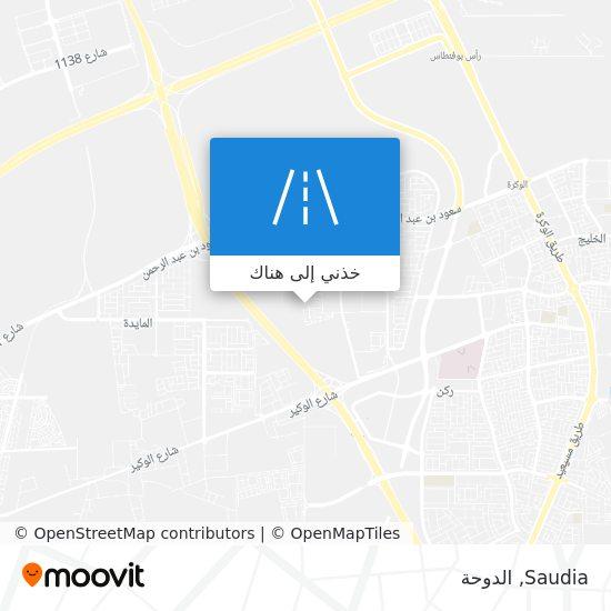 خريطة Saudia