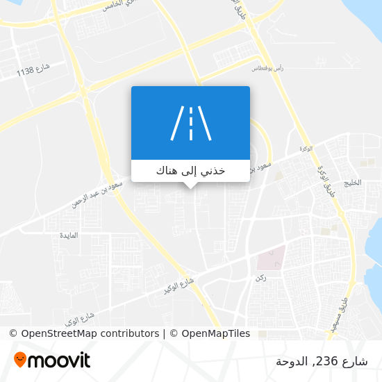 خريطة شارع 236