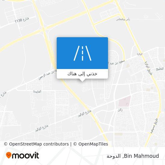 خريطة Bin Mahmoud