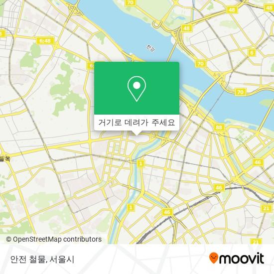 안전 철물 지도