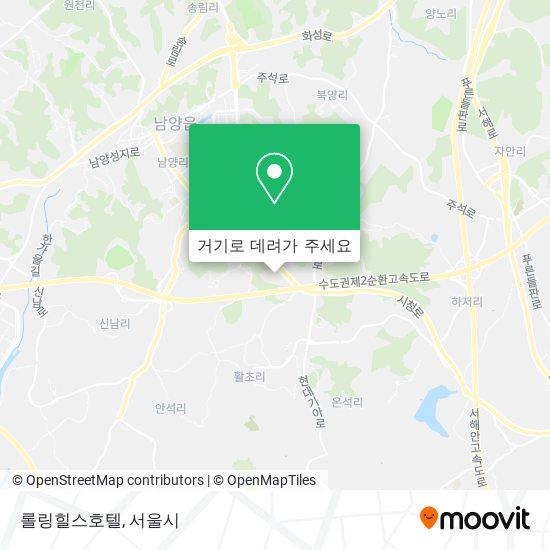 롤링힐스호텔 지도