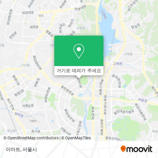 이마트 지도