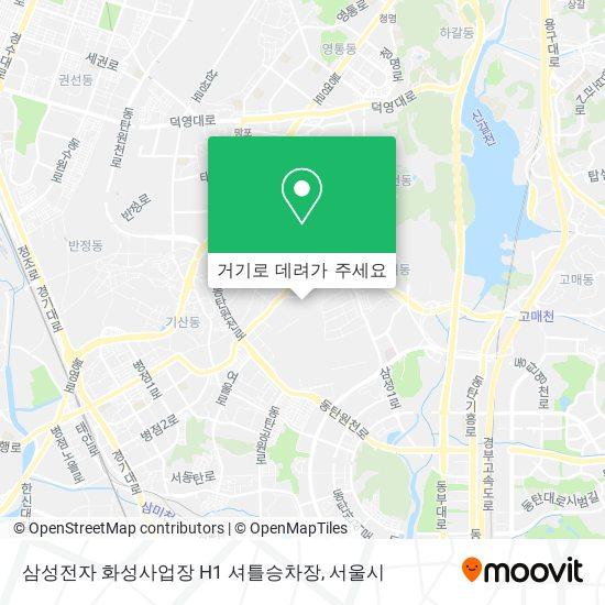 삼성전자 화성사업장 H1 셔틀승차장 지도