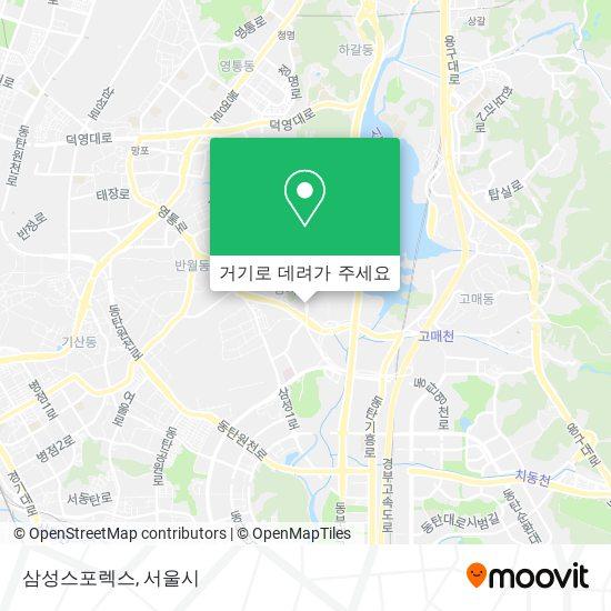 삼성스포렉스 지도