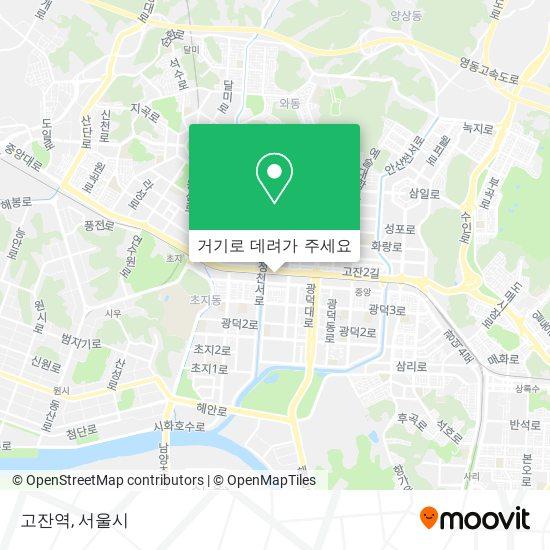 고잔역 지도