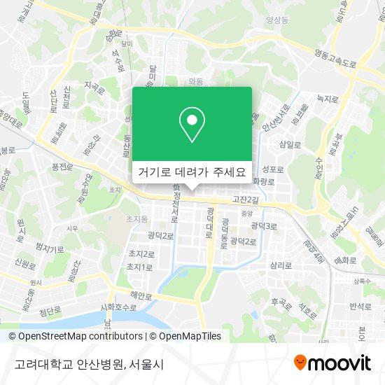 고려대학교 안산병원 지도
